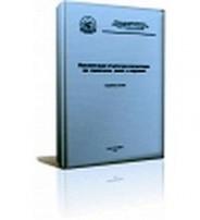 Исполнительная документация в строительстве купить