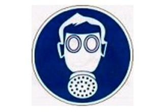 M 04 Работать в средствах защиты органов дыхания
