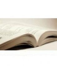 Журнал выдачи и приема вооружения, оперативно-технических и специальных средств