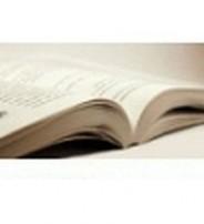 Журнал наблюдений за уровнями воды в накопителях