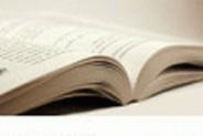 Книга учета сырьевых научных материалов.