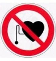 Р 11  Запрещается работа (присутствие) людей со стимуляторами сердечной деятельности