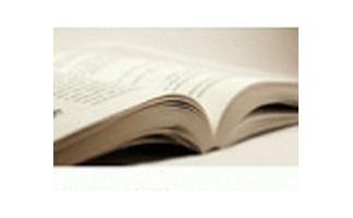 Журнал установки опор