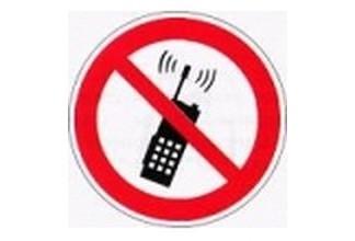 Р 18  Запрещается пользоваться мобильным (сотовым) телефоном или переносной рацией