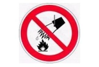 Р 04  Запрещается тушить водой