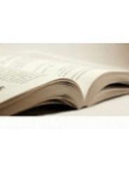 Журнал (карточка) регистрации результатов испытаний (анализов)