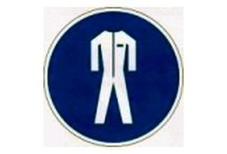 М 07 Работать в защитной одежде