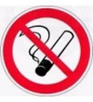 Р 01  Запрещается курить