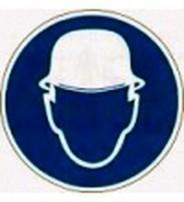 M 02 Работать в защитной каске (шлеме)