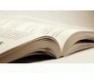 Тетрадь учёта книг и других документов, принятых от читателей взамен утерянных