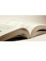 Книга учёта научно-вспомогательных материалов.